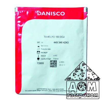 Термофильная закваска ТA 45 CHOOZIT Danisco, 100 DCU