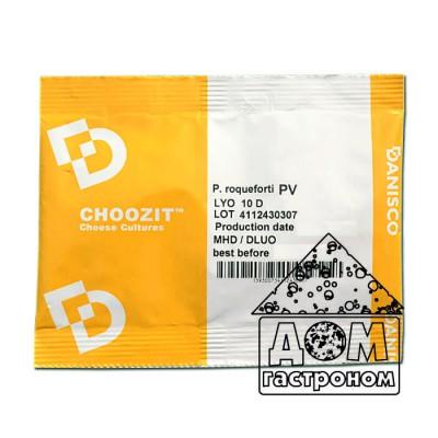 Голубая плесень Penicillium Roqueforti PV LYO CHOOZIT™, 10 D