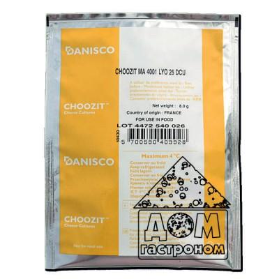 Мезофильно-термофильная закваска MA 4001 CHOOZIT Danisco, 25 DCU