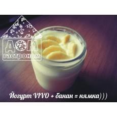 Йогурт VIVO с бананом от Анны Л.