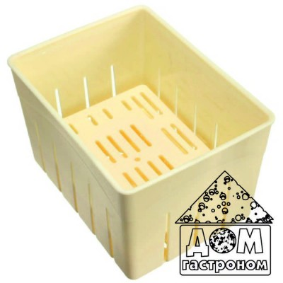 Прямоугольная форма для  сыра с поршнем под пресс